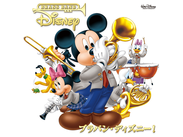 ディズニー「BRASS BAND DISNEY !」